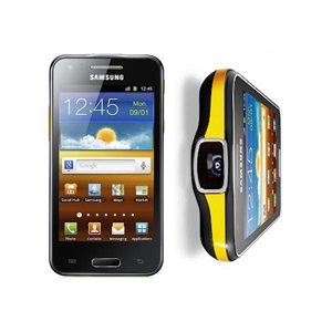 Samsung Galaxy Beam I8530 Repair Service